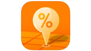 AvaTax Rates - Free Sales Tax Rate Lookup App