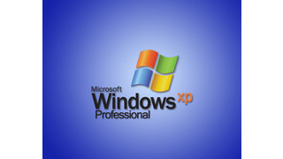 The End of Windows XP - What it Means for Your Firm