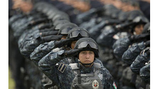 Mexico Creates Special Police Force for Economic Crimes